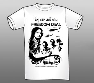 Get the Supernatural Vietnam War T-Shirt from the movie, 'Freedom Deal'